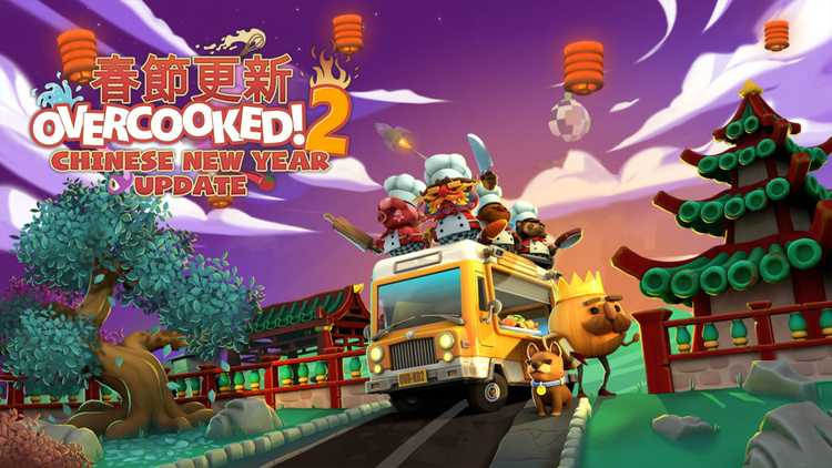 overcooked 2 chinese new year update nick ang