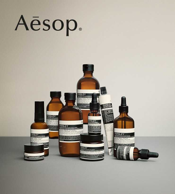 A series of Aesop branded beauty products